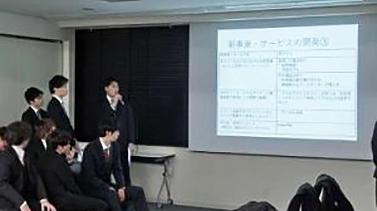 名古屋経済大学×宝交通株式会社(宝タクシー) 産学連携によるプロジェクト学習:成果報告会
