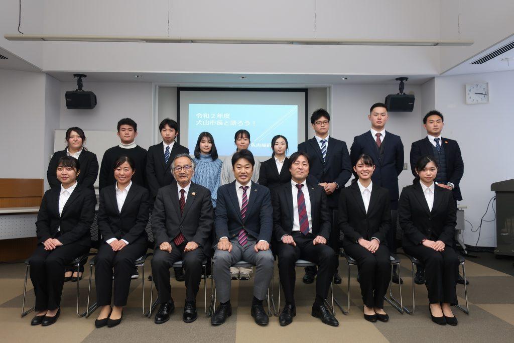 「犬山市長と語ろう!」を開催しました