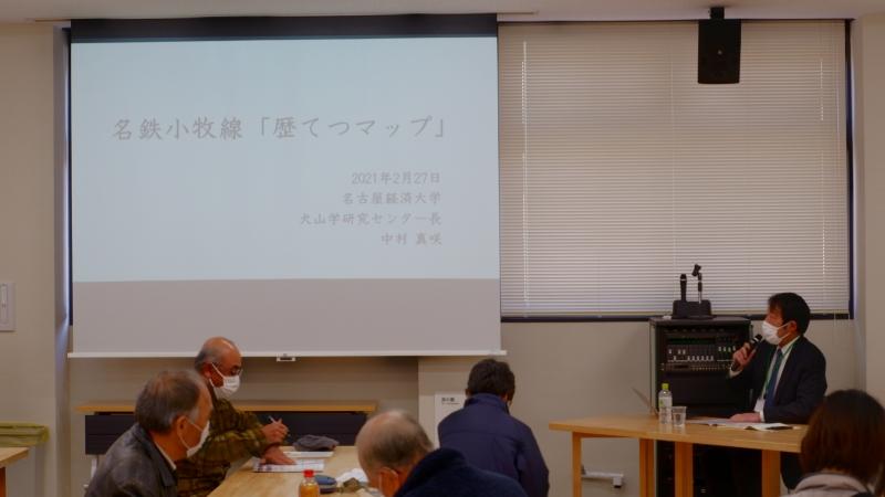 【犬山学】「文化遺産ストーリー しだみゅーmeeting」に参加しました