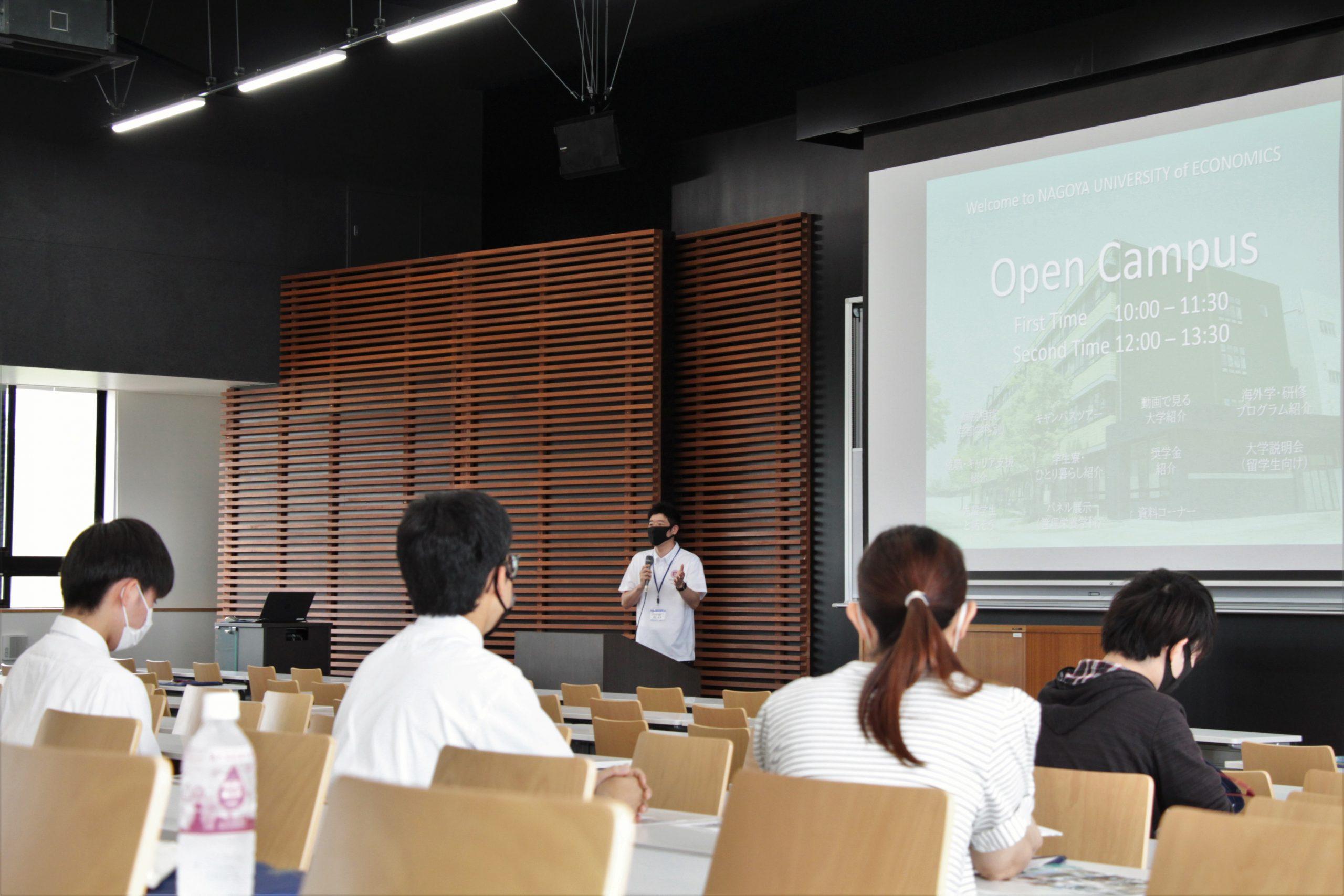 6月13日(日)オープンキャンパスを開催しました
