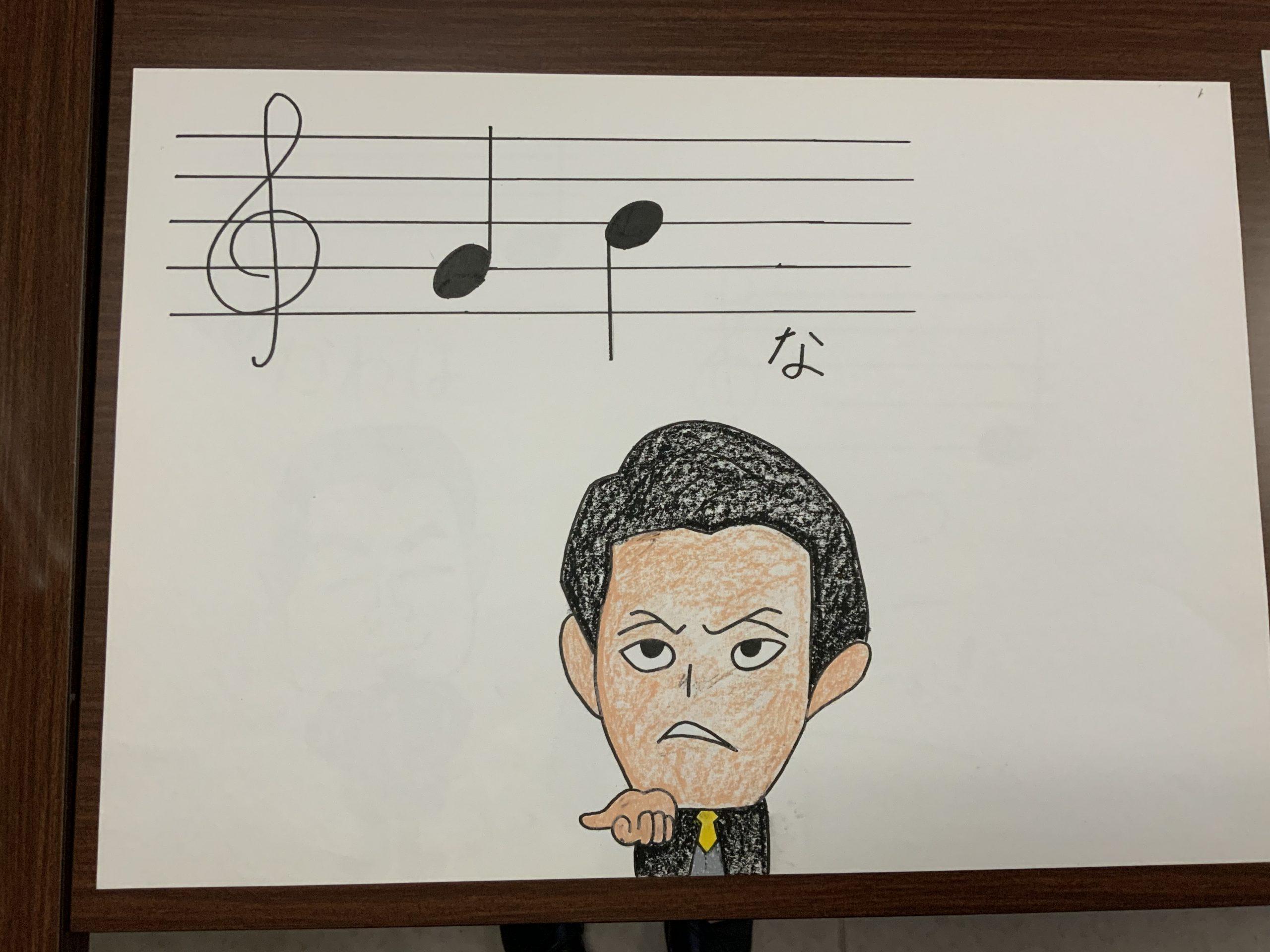 楽譜が読めるように、、、