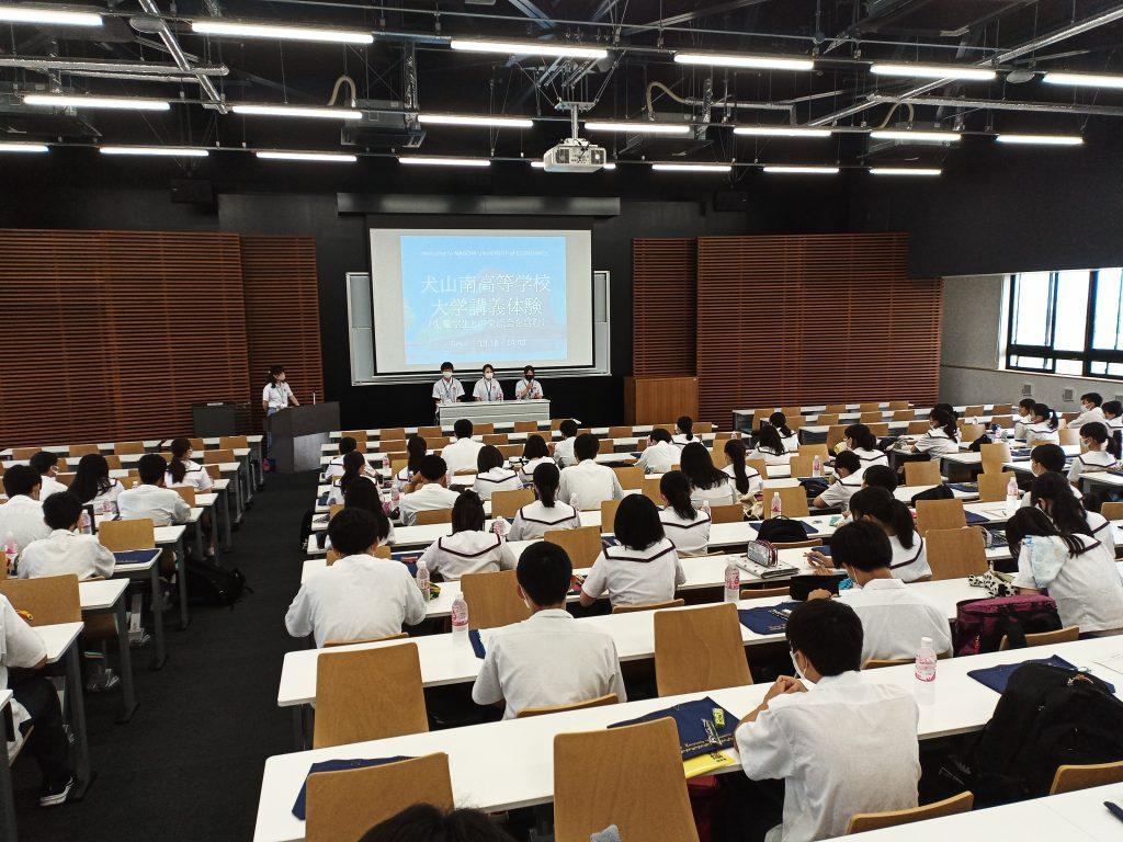 愛知県立犬山南高等学校の学生を対象とした「大学講義体験」を開催しました!