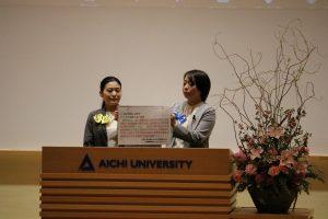 本学図書館が私立大学図書館協会から表彰されました