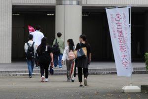 9月11日(土)オープンキャンパスを開催しました!