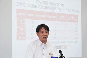 「日本語学校・専門学校教職員対象2021大学説明会」を開催しました!